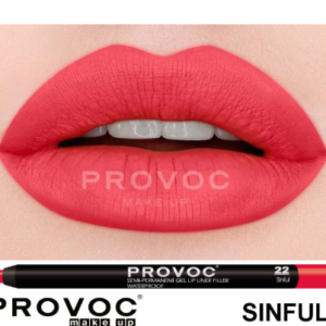 Полуперманентный гелевый карандаш для губ №22 (цв.алый) PROVOC Gel Lip Liner Sinful Код товара:
