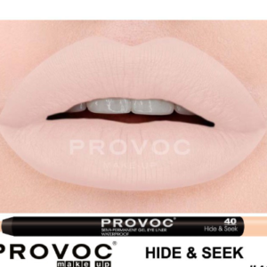 Полуперманентный гелевый карандаш для губ №40 (молочно-беж.) PROVOC Gel Lip Liner Hide & Seek